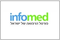 infomed פורטל הרפואה של ישראל